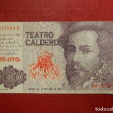 Billetes con errores: 5000 PESETAS - TEATRO CALDERÓN - PROMOCIÓN EL DILUVIO QUE VIENE 20% -. Lote 117335051