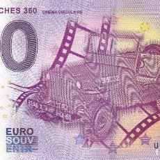 Billetes con errores: BILLETE 0 EUROS SOUVENIR ARROMANCHES 360 DESEMBARCO NORMANDIA JEEP WILLYS GUERRA MUNDIAL PARIS ROMA . Lote 117480999