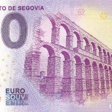 Billetes con errores: BILLETE 0 EUROS SOUVENIR ACUEDUCTO ROMANO DE SEGOVIA. SAGRADA FAMILIA BERLIN ROMA PARIS BARCELONA. Lote 117481139