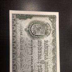 Billetes con errores: RARO BILLETE MUESTRA PARA ENDAYO,JORGE JUAN 1951 FNMT 509 PTS. Lote 119191655