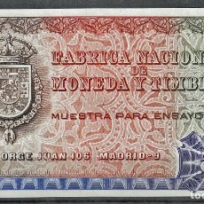 Billetes con errores: MUESTRA PARA ENSAYO PRUEBA CALCOGRAFICA 509 FNMT S/C MULTICOLOR. Lote 120621951