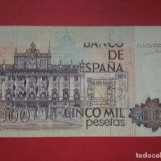 Billetes con errores: 5000 PESETAS 23 DE OCTUBRE DE 1979 FALLO DE IMPRESIÓN. Lote 121555795