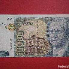 Billetes con errores: 10000 PESETAS CON FALLO DE CORTE, PARTE BAJA SIN MARGEN. Lote 121556131