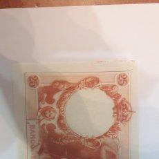 Billetes con errores: ESPÉCIMEN ALFONSO XII 1908 PRUEBA 25 PTAS NARANJA PLANCHA NUMISMÁTICA COLISEVM. Lote 122249044