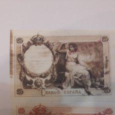 Billetes con errores: ESPÉCIMEN DOS BILLETES PLANCHA BILLETE ALFONSO XII 1908 SPECIMEN 25 PTAS PLANCHA IMPRESIÓN 1 CARA. Lote 122249296