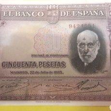 Billetes con errores: ESPAÑA BILLETE 1935 50 PTAS FALLÓ MARCHITA FRENTE RAMÓN CAJAL. Lote 126704640