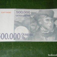 Billetes con errores: BILLETE 500.000 PESETAS - PROPAGANDA AÑO 1995. Lote 130864300