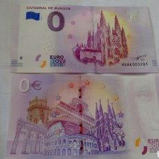 Billetes con errores: BILLETE DE 0 EUROS CATEDRAL DE BURGOS. Lote 132014343