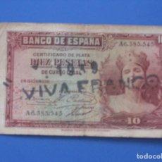 Billetes con errores: BILLETE DE 10 PESETAS - RESELLADO - VIVA FRANCO. Lote 151140206