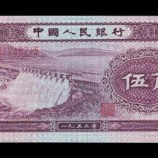 Billetes con errores: CHINA 5 JIAO 1953 PICK 865 SC UNC. Lote 138859406