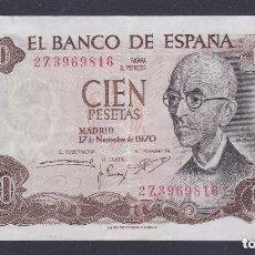 Billets avec erreurs: BILLETE DE 100 PESETAS DEL AÑO 1970 MAL CORTADO, CON ESQUINA SALIENTE (RARO) EXCESO DE PAPEL. Lote 140906998