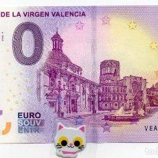 Billetes con errores: BILLETE SOUVENIR DE 0 € CERO EUROS DE LA PLAZA DE LA VIRGEN DE VALENCIA-ESPAÑA. Lote 141523882
