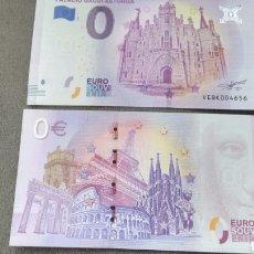 Billetes con errores: BILLETE DE 0 EUROS PALACIO GAUDI ASTORGA SIN CIRCULAR. Lote 143268806