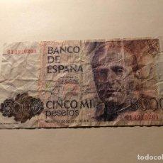 Billetes con errores: BILLETE FALSO DE 5000 PESETAS JUAN CARLOS I DE 1979. Lote 153563306