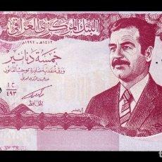 Banconote con errori: IRAK IRAQ 5 DINARS SADDAM HUSSEIN 1992 PICK 80C ERROR DE IMPRESIÓN SC UNC. Lote 190801711