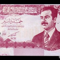 Billetes con errores: IRAK IRAQ 5 DINARS SADDAM HUSSEIN 1992 PICK 80C ERROR DE IMPRESIÓN SC UNC. Lote 190801711