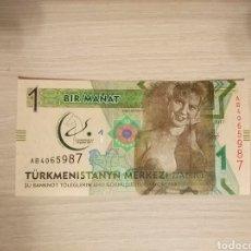 Billetes con errores: 1 BIR MANAT TURKMENISTAN. AHORA CON MOTIVO EROTICO. Lote 156915938