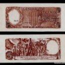 Billetes con errores: 2 BONITA PRUEBA DEL BILLETE DE LA GENERALITAT DE CATALUNYA DE 5 PTES DECRET 21 SETEMBRE 1936 - BARC. Lote 158640222