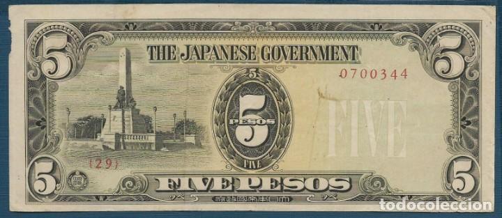 5 PESOS 1942 FILIPINAS OCUPADA POR JAPÓN XF CON SELLO ERROR DE CORTE (Numismática - Notafilia - Variedades y Errores)