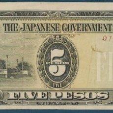 Billetes con errores: 5 PESOS 1942 FILIPINAS OCUPADA POR JAPÓN XF CON SELLO ERROR DE CORTE. Lote 159023450