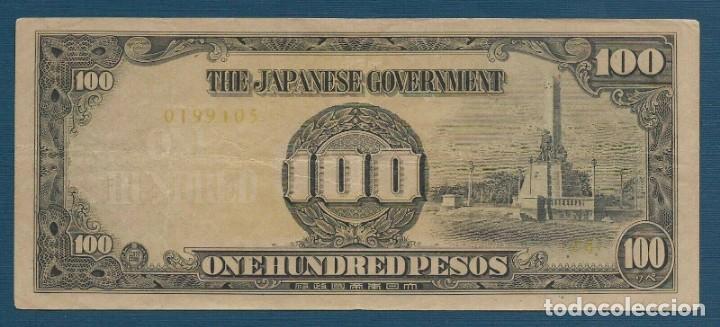 Billetes con errores: 100 pesos Gobierno japonés sobre las Filipinas 1942 en calidad XF- serie 28 error desplazamieto (C1) - Foto 2 - 165124182