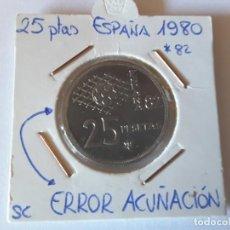 Billetes con errores: MONEDA CON ERROR . Lote 166423070