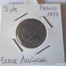 Billetes con errores: MONEDA CON ERROR . Lote 166427710