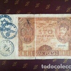 Billetes con errores: BILLETE OCUPACION NAZI 100 ZLOTY SELLO ESVASTICA.. Lote 171139670