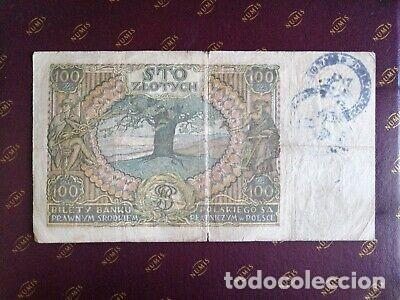 Billetes con errores: BILLETE OCUPACION NAZI 100 zloty SELLO ESVASTICA. - Foto 2 - 171139670