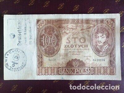 Billetes con errores: BILLETE OCUPACION NAZI 100 zloty SELLO ESVASTICA. - Foto 2 - 171139755