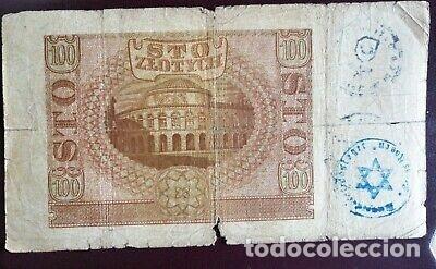 Billetes con errores: BILLETE POLONIA SELLOS NAZI CAMPO CONCENTRACION JUDIO. JUDENRAT. - Foto 2 - 174580118