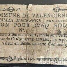 Billetes con errores: RARISIMO BILLETE NAPOLEON 5 SOLS.. Lote 175123054