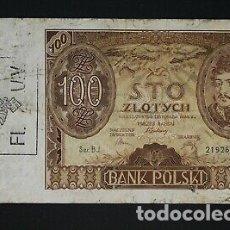 Billetes con errores: BILLETE SELLO ESVASTICA OCUPACION ALEMANA DE POLONIA SEGUNDA GUERRA MUNDIAL.. Lote 175864817