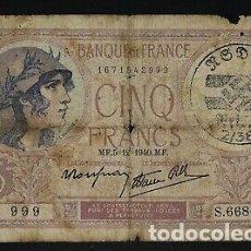 Billetes con errores: BILLETE SELLO ESVASTICA OCUPACION ALEMANA FRANCIA SEGUNDA GUERRA MUNDIAL.. Lote 175865009