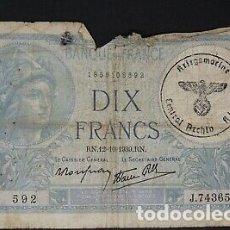 Billetes con errores: BILLETE SELLO ESVASTICA OCUPACION ALEMANA FRANCIA SEGUNDA GUERRA MUNDIAL.. Lote 175865042