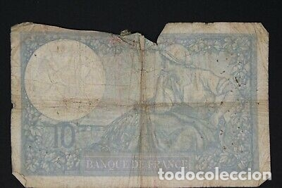Billetes con errores: BILLETE SELLO ESVASTICA OCUPACION ALEMANA FRANCIA SEGUNDA GUERRA MUNDIAL. - Foto 2 - 175865042