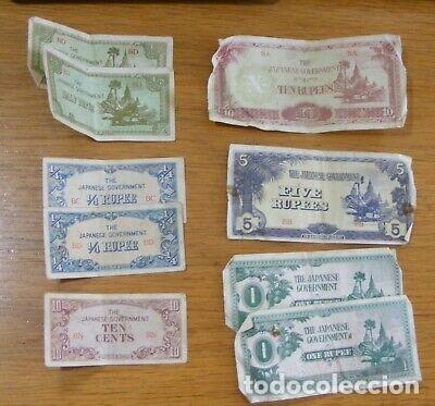 LOTE DE BILLETES OCUPACION JAPONESA SEGUNDA GUERRA MUNDIAL. (Numismática - Notafilia - Variedades y Errores)