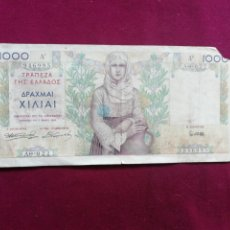 Billetes con errores: GRECIA GREECE 1000 DRACHMAI 1935. Lote 177730284