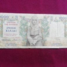 Billetes con errores: GRECIA GREECE 1000 DRACHMAI 1935. Lote 177730297