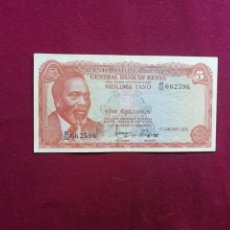 Billets avec erreurs: 5 SHILLINGS KENYA 1975. Lote 177731082