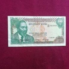 Billets avec erreurs: 10 SHILINGI KUMI - 1976 - KENYA. Lote 177731144