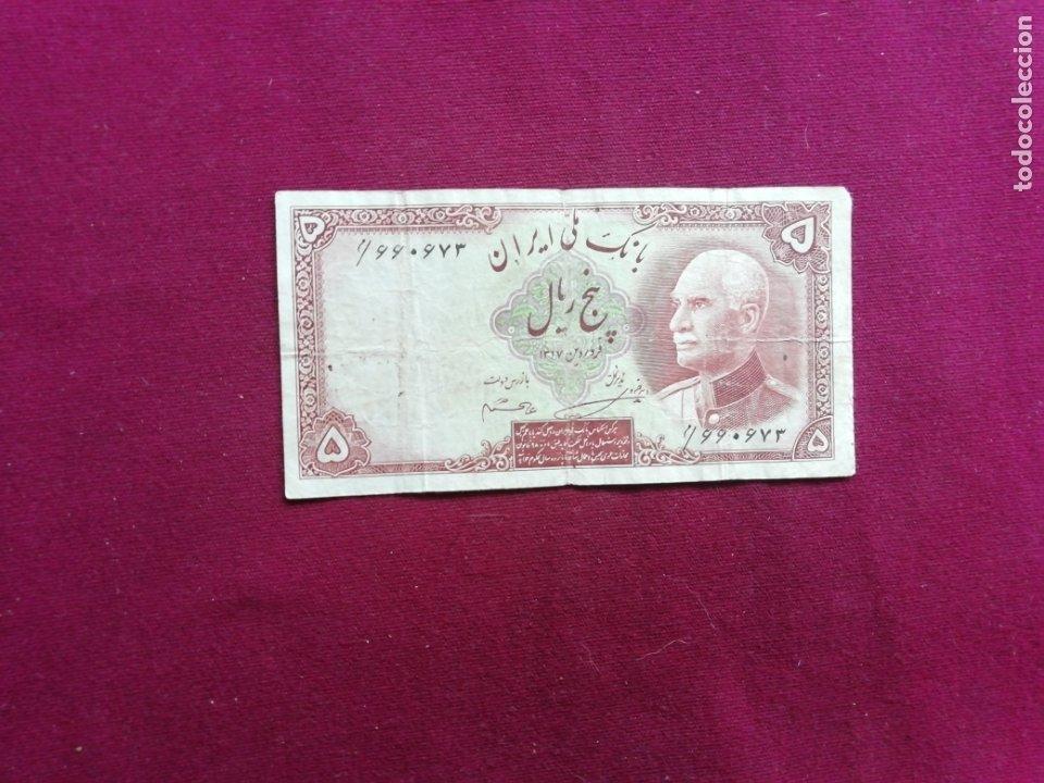 PERSIA. IRAN. 5 RIALS DE 1938 (Numismática - Notafilia - Variedades y Errores)