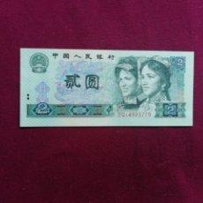 Billets avec erreurs: CHINA, 2 YUAN 1980 SC. Lote 177732939