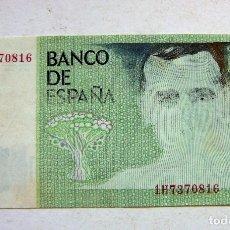 Billetes con errores: IMPRESIONANTE ERROR EN BILLETE DE 1000 PESETAS SIN CIRCULAR. Lote 207045321