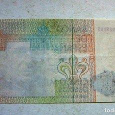 Billetes con errores: IMPRESIONANTE ERROR EN BILLETE DE 5000 PESETAS SIN CIRCULAR. Lote 207045331