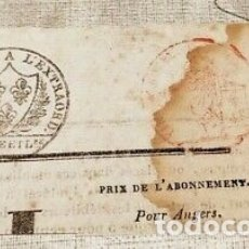 Billetes con errores: RARO BILLETE DOCUMENTO DE PAGO FRANCIA NAPOLEON.. Lote 178289550