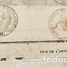 Billetes con errores: RARO BILLETE DOCUMENTO DE PAGO FRANCIA NAPOLEON.. Lote 178289588