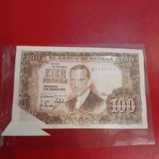 Billetes con errores: RARO ERROR ESPAÑA 100 PESETAS ROMERO TORRES 1953 SERIE H. Lote 178761747