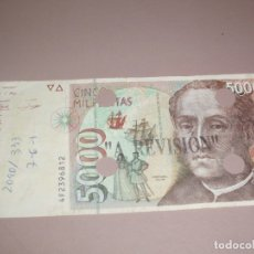 Billetes con errores: CURIOSO BILLETE DE 5000 PESETAS FALSO DE EPOCA. Lote 181210373