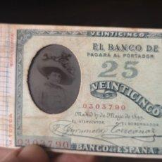 Billetes con errores: EXTRAÑO BILLETE DEL BANCO DE ESPAÑA CON FOTOGRAFÍA DE DAMA, FINALES DEL SIGLO 19 PRINCIPIOS DEL SIGL. Lote 184697706